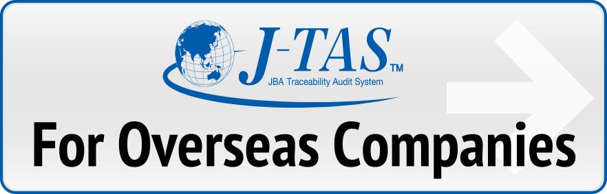 For Overseas Companies