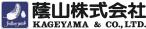 蔭山株式会社