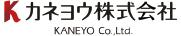 カネヨウ株式会社
