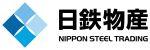 日鉄住金物産(株)
