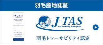 J-TAS
