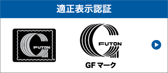 GFマーク